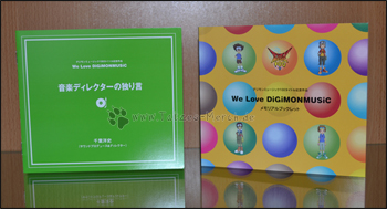 "Booklets der ""We love DiGiMONMUSiC"" CD-Box"