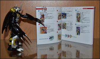 BlackWarGreymon hält mir das Booklet ;)