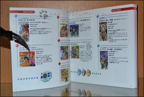 Auszug aus der CD-History von Digimon