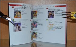 Ein weiterer Auszug aus der Musik-Chronik von Digimon