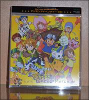 Adventure-CD