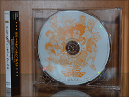 Adventure-CD - Rückseite