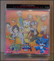 Adventure 02-CD