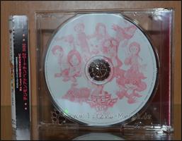 Adventure 02-CD - Rückseite