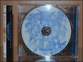 Tamers-CD - Rückseite