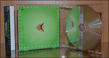 Frontier-CD - Inlay