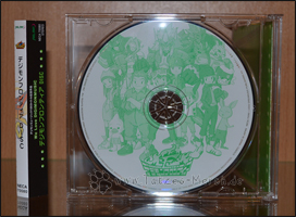 Frontier-CD - Rückseite
