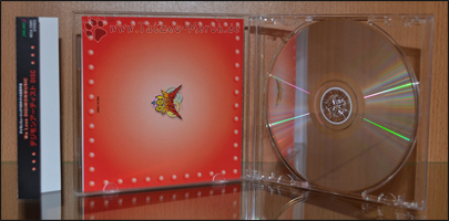 Artist-CD - Inlay