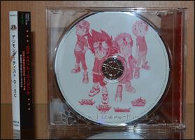 Artist-CD - Rückseite