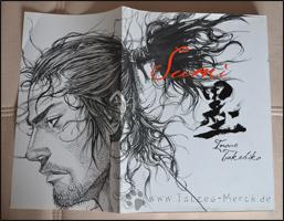 """Schutzumschlag des """"Sumi"""" Artbooks"""