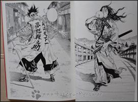 Musou Gennosuke und Yoshioka Seijuro