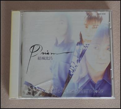 "Cover des ""Prism"" Albums von Hiro Yuuki"