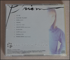 """Trackliste des """"Prism"""" Albums von Hiro Yuuki"""