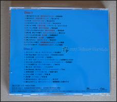 "Trackliste der ""Studio Ghibli no Uta"" CD"