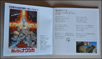 "Lyrics zu ""Nausicaä of the Valley of the Wind"""
