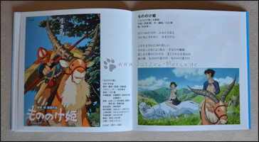 "Lyrics zu ""Princess Mononoke"""