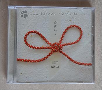 """Das Cover von KOKIAs Album """"Cocoro Bakari"""""""