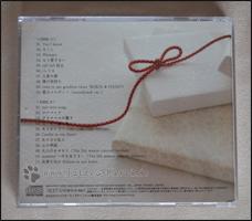 """Trackliste von """"Cocoro Bakari"""""""
