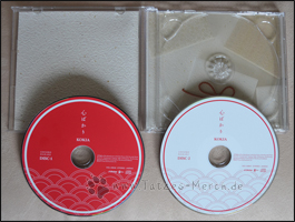 "CDs von KOKIAs ""Cocoro Bakari"""