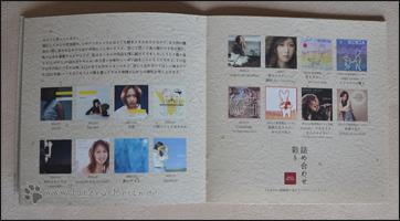 Eine Übersicht über die CDs von KOKIA