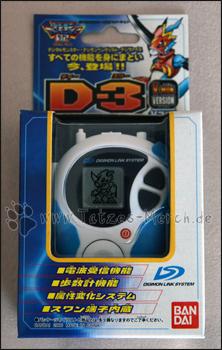Verpackung des JP D-3