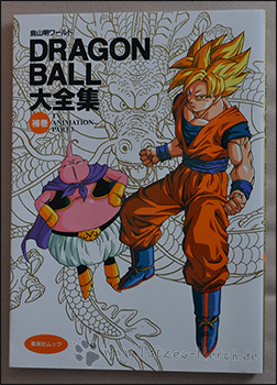 Dragon Ball Daizenshuu 10