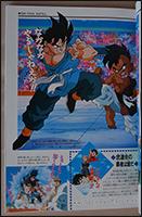 Goku kämpft gegen Boos Wiedergeburt Uub