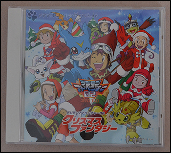 "Das Cover der ""Digimon Adventure 02 Christmas Fantasy""-CD"