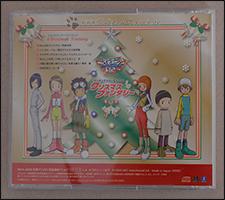 Die Rückseite der CD mit der Trackliste