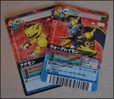 Ein Vergleich einer original Alpha Card Game-Karte mit der aus dem NEO
