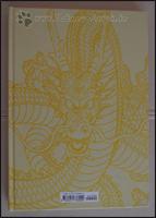 Rückseite des DragonBall Artbooks