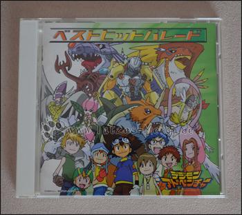 "Cover der Digimon Adventure ""Best Hit Parade"" CD"