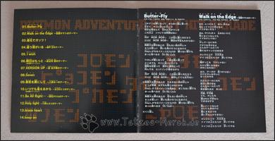 """Ein Auszug aus dem Booklet der Digimon Adventure """"Best Hit Parade"""" CD"""