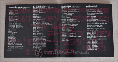 "Lyrics aus dem Booklet der Digimon Adventure ""Best Hit Parade"" CD"