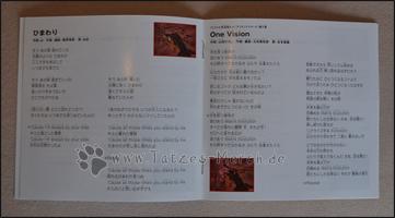 """Die Lyrics zu """"Himawari"""" und """"One Vision"""""""