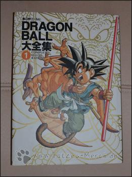 Das Cover des ersten Dragon Ball Daizenshuu