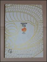 Die Rückseite des Dragon Ball Daizenshuu Band 1