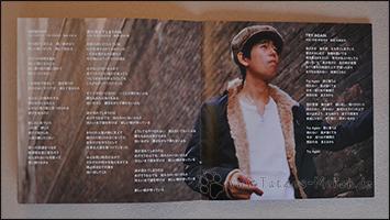 """Die Lyrics zu """"MEMORY"""", """"Namida ga nagarete shimau no wa"""" und """"TRY AGAIN"""""""