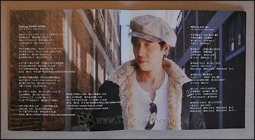 """Die Lyrics zu """"Rolling DOWN HOME"""" und """"Ashitaninareba '94"""""""