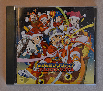 Das Cover des Digimon Frontier Christmas Smile Album