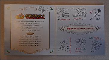 Die Trackliste und die Unterschriften der Kids im Booklet (obere Reihe v.l.n.r.: Izumi, Takuya und Kouji; untere Reihe v.l.n.r.: Junpei, Kouichi und Tomoki)