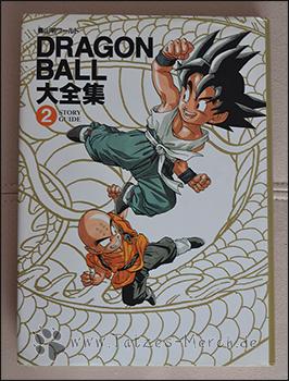 Das Cover des Dragon Ball Daizenshuu 2
