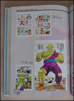 """Farbige Manga-Seiten aus dem ersten Part """"Original Color Works"""""""