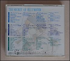 "Die Trackliste der ""Forever NADIA"" CD-Box"