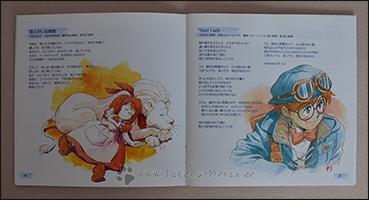 """Die Lyrics zu """"Koibito ga iru jikan"""" und """"Yes! I will..."""""""