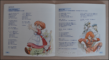 "Die Lyrics zu ""Doushite sou nano?"" und ""Ai no 3-ningumi"""