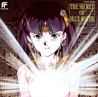 Cover des OST 1