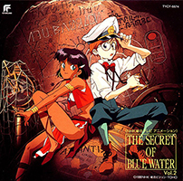 Cover des OST 2