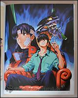 Das Cover des 7. Manga-Bandes