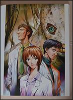 Das Cover des 8. Bandes ist mein persönlicher Favorit unter den Cover-Artworks =)